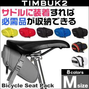TIMBUK2 Bicycle Seat Pack(バイシクルシートパック)(M) /  サイクリング サドル バイシクルシートパック|visavis