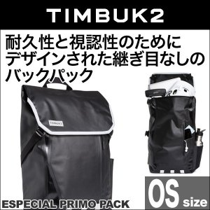 TIMBUK2 Especial Primo Waterproof Backpack(エスペシャル・プリモパック)(Black)【送料無料】防水性を誇る継ぎ目なしのデザイン|visavis