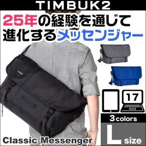 TIMBUK2 Classic Messenger(クラシック・メッセンジャー)(L)【送料無料】 visavis