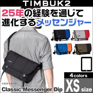 TIMBUK2 Classic Messenger Dip(クラシック・メッセンジャー・ディップ)(XS)【送料無料】大人気のクラシックメッセンジャー|visavis