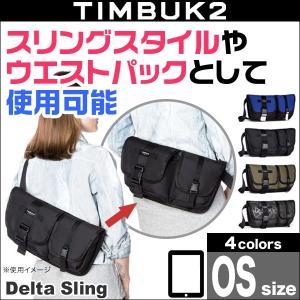 TIMBUK2 Delta Sling(デルタスリング)(OS)【送料無料】サイクリングと観光を楽しむためのデルタスリング!|visavis