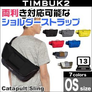 TIMBUK2 Catapult Sling(カタパルトスリング)(OS)【送料無料】13インチのノートパソコンが収納可能なOSサイズ|visavis