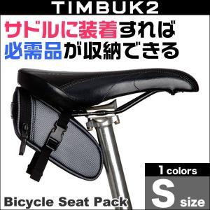 TIMBUK2 Bicycle Seat Pack(バイシクルシートパック)(S)(Jet.Black.Reflective)|visavis