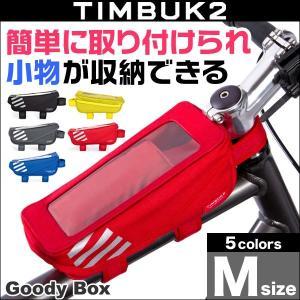 ティンバック2 timbuk2 スポーツサイクル TIMBUK2 Goody Box(グッディボックス)(M)|visavis