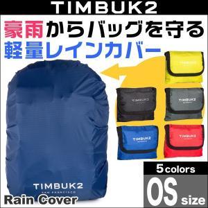 TIMBUK2 Rain Cover(レインカバー)(OS) ティンバック2 timbuk2 スポーツサイクル|visavis