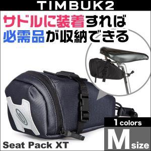 TIMBUK2 Seat Pack XT(シートパックXT)(M) /  サイクリング サドル バイシクルシートパック|visavis