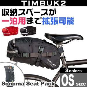TIMBUK2 Sonoma Seat Pack(ソノマシートパック)(OS)収納スペースが一泊用まで拡張可能できるソノマシートパック!|visavis