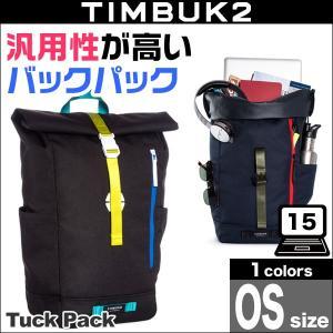 TIMBUK2 Tuck Pack(タックパック)(OS)15インチのノートパソコンが収納可能なOSサイズ|visavis