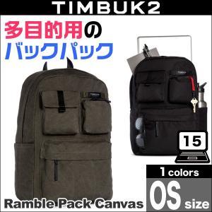 TIMBUK2 Ramble Pack Canvas(ランブルパックキャンバス) 【送料無料】15インチのノートパソコンが収納可能なOSサイズ|visavis