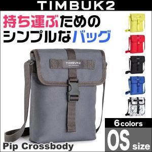 TIMBUK2 Pip Crossbody(ピップクロスボディ)(OS)【送料無料】持ち運ぶためのシンプルなピップクロスボディ!|visavis