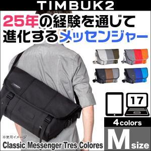 TIMBUK2 Classic Messenger Tres Colores(クラシック・メッセンジャートレスカラーズ)(M)【送料無料】クラシックメッセンジャートレスカラーズ|visavis