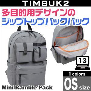 TIMBUK2 Mini Ramble Pack(ミニランブルバッグ)(OS) /  ミニランブルバッグ|visavis
