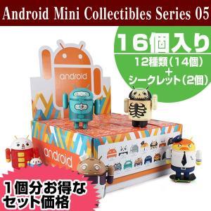 ドロイド君フィギュア Android Robot フィギュア mini collectible series 05(1箱16個入り)ボックスセット visavis