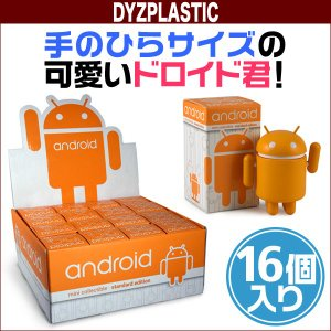 Android Robot フィギュア mini collectible standard edition orange(1箱16個入り) Android Robot フィギュア ドロイド君 アンドロイド visavis
