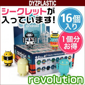Android Robot フィギュア mini collectible revolution(1箱16個入り) ドロイド君 フィギュア visavis