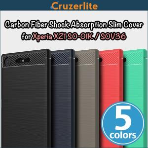 Xperia XZ1 SO-01K / SOV36 用  Cruzerlite Carbon Fiber Shock Absorption Slim Cover for Xperia XZ1 SO-01K / SOV36 /代引き不可/ カーボン模様|visavis