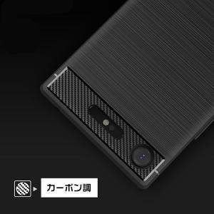 Xperia XZ1 Compact SO-02K 用  Cruzerlite Carbon Fiber Shock Absorption Slim Cover for Xperia XZ1 Compact SO-02K /代引き不可/ カーボン模様|visavis|04