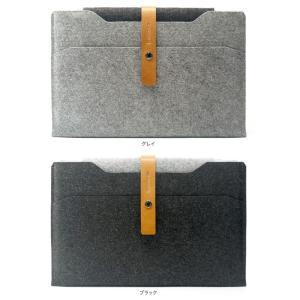 Charbonize レザー & フェルト ケース for MacBook Air 13インチ(Early 2015/Early 2014/Mid 2012/Mid 2011/Late 2010)(スリーブタイプ)【送料無料】|visavis|02