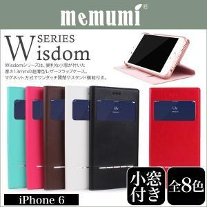 Memumi Wisdom for iPhone 6|visavis