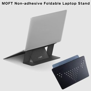 MOFT モフト 超軽量 折りたたみ式 ノートパソコンスタンド MOFT Non-adhesive Foldable Laptop Stand 17インチまで対応 国内正規代理店 貼り付け面に接着材不使|visavis