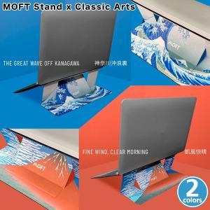 MOFT モフト 浮世絵柄 超軽量 折りたたみ式 ノートパソコンスタンド MOFT Stand x Classic Arts 15.6インチまで対応 国内正規代理店 2段階調整可能 ノートPC|visavis