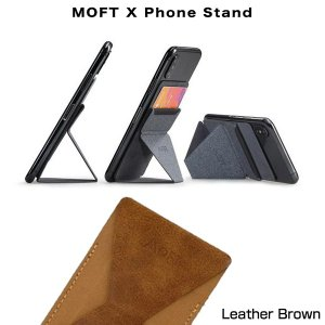 MOFT X Phone Stand 世界最薄クラス スマホスタンド 3段階の角度調整 スキミング防止カードケース内蔵 モフト エックス フォン スタンド Leather Brown|visavis