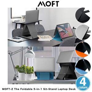 MOFT-Z モフト 極薄設計 折りたたみ式 ノートパソコンスタンド スタンディングデスク MOFT-Z The Foldable 5-in-1 Sit-Stand Laptop Desk MS015-1|visavis