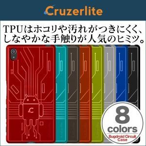 スマホケース Cruzerlite Bugdroid Circuit Case for Xperia (TM) Z5 Premium SO-03H /代引き不可/ ソフト ケース ドロイド TPU|visavis