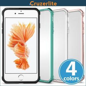Cruzerlite TPU Bumper for iPhone 7 Plus iPhone 7 Plus iPhone 7Plus iPhone アイフォン7プラス アイフォン 7 プラス|visavis
