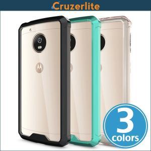 Motorola Moto G5 用  Cruzerlite Defense Fusion Fender Case for Motorola Moto G5 /代引き不可/ TPUバンパー visavis