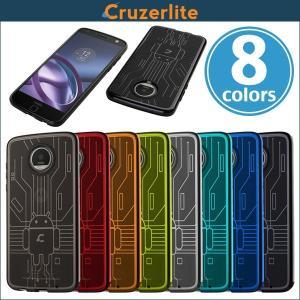 Moto Z2 Play 用  Cruzerlite Bugdroid Circuit Case for Moto Z2 Play /代引き不可/ TPU|visavis