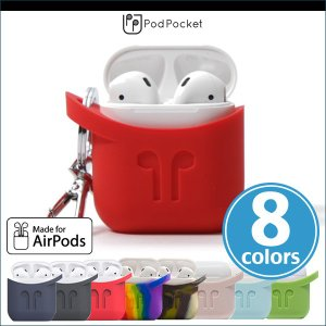 PodPocket /代引き不可/ AppleのAirPods用充電ケースに対応したシリコンケース Pod Pocket|visavis