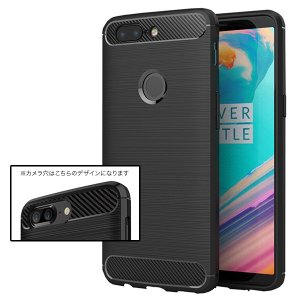 OnePlus 5T 用 Cruzerlite Carbon Fiber Shock Absorption Slim Cover for OnePlus 5T /代引き不可/ カーボン模様|visavis|03