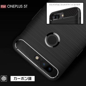 OnePlus 5T 用 Cruzerlite Carbon Fiber Shock Absorption Slim Cover for OnePlus 5T /代引き不可/ カーボン模様|visavis|04