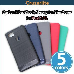 Pixel 2 XL 用  Cruzerlite Carbon Fiber Shock Absorption Slim Cover for Pixel 2 XL /代引き不可/ カーボン模様|visavis