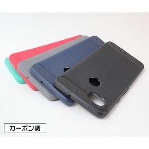 Pixel 2 XL 用  Cruzerlite Carbon Fiber Shock Absorption Slim Cover for Pixel 2 XL /代引き不可/ カーボン模様 visavis 04