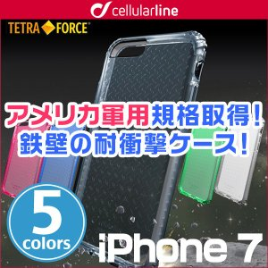 iPhone 7 用 cellularline Tetra Force Shock-Twist 耐衝撃ケース for iPhone 7 カバー iPhone7 耐衝撃 米軍規格 バンパー TPU