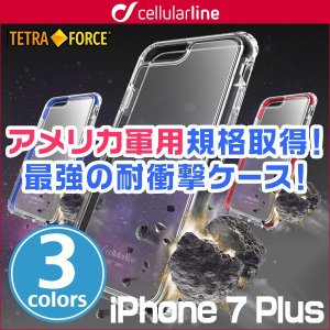 iPhone 8 Plus / iPhone 7 Plus 用 cellularline Tetra Force Shock-Tech 耐衝撃ケース for iPhone 8 Plus / iPhone 7 Plus  ケース TPU バンパー visavis