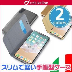 スマホケース iPhone X 用 ケース cellularline Book Essential 手帳型ケース for iPhone X / iPhone アイフォンX iPhoneケース ICカード シンプル 手帳型ケース|visavis