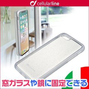 iPhone 8 / 7 用 cellularline Selfie 自撮可能ケース for iPhone 8 / 7 /代引き不可/ ガラスや鏡などフラットな壁面にしっかりと吸着|visavis