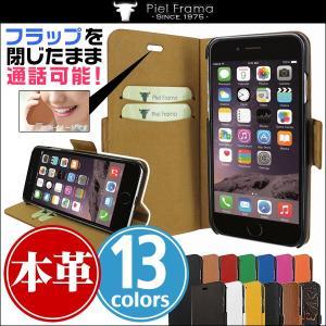 iPhone 8 Plus / iPhone 7 Plus 用  Piel Frama iMagnum FramaSlim レザーケース for iPhone 8 Plus / iPhone 7 Plusケース 手帳型 手帳|visavis