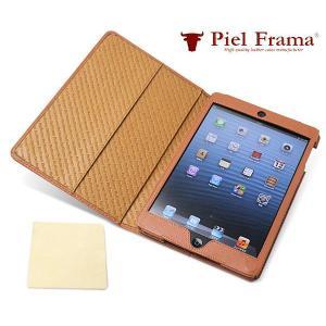 Piel Frama レザーケース(シネマタイプ) for iPad mini|visavis