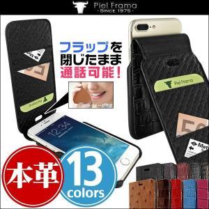 スマホケース iPhone 8 Plus / iPhone 7 Plus 用  Piel Frama iMagnum Natural Cowskin レザーケース for iPhone 8 Plus / iPhone 7 Plusケース|visavis