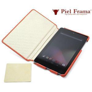 Piel Frama iMagnum2 レザーケース for Nexus 7 (2012)|visavis