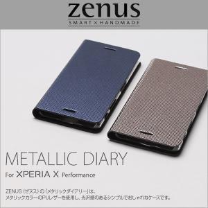 スマホケース Zenus Lettering Diary for Xperia X Performance SO-04H / SOV33 / レタリング 手帳型 ケース カバー|visavis