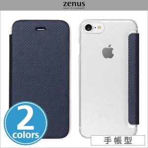 スマホケース Zenus 背面クリア手帳型ケース Metallic  カバー iPhone 8 / iPhone 7 アイフォン7 アイフォン|visavis