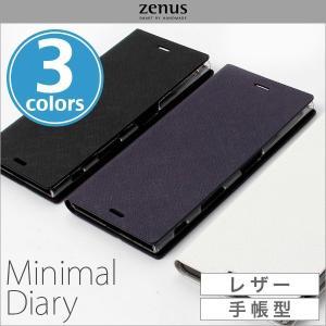 SO-03J / SOV35 / SO-01J / SOV34 用 Zenus Minimal Diary for Xperia XZs SO-03J / SOV35 / Xperia XZ SO-01J / SOV34【送料無料】 ゼヌス|visavis