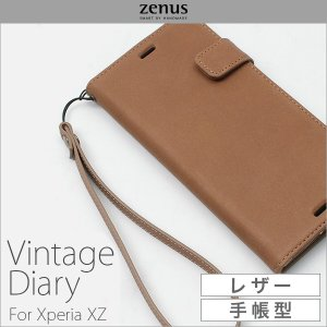 SO-03J / SOV35 / SO-01J / SOV34 用 Zenus Vintage Diary (ストラップ付き) for Xperia XZs SO-03J / SOV35 / Xperia XZ SO-01J / SOV34 【送料無料】 ゼヌス|visavis