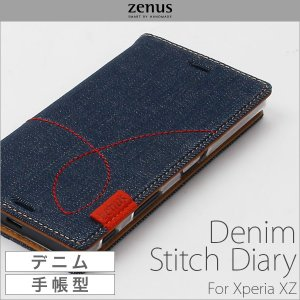 SO-03J / SOV35 / SO-01J / SOV34 用 Zenus Denim Stitch Diary for Xperia XZs SO-03J / SOV35 / Xperia XZ SO-01J / SOV34 【送料無料】 ゼヌス 手帳型|visavis