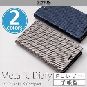 Xperia X Compact SO-02J 用 v  エクスペリア スタンド カバー ジャケット 合成皮革 手帳型 visavis